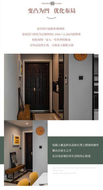富裕型120平米三室两厅现代简约风格玄关装修图片大全