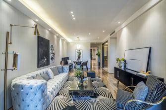10-15万120平米三室一厅美式风格客厅效果图