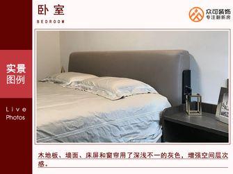 富裕型130平米四室一厅中式风格卧室装修图片大全