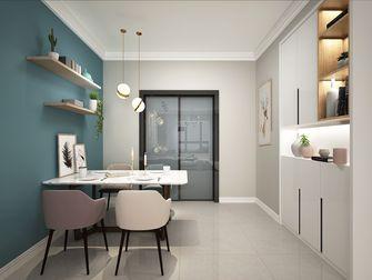 经济型130平米三室两厅现代简约风格餐厅装修案例
