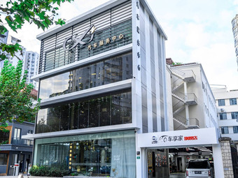 車享家CXplus旗艦店(蒲匯塘路)