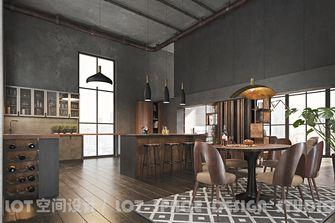 3-5万140平米三工业风风格餐厅设计图