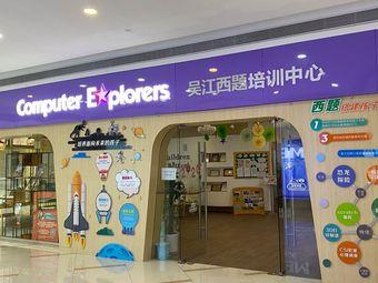 西题科教培训中心(万宝财富商业广场店)