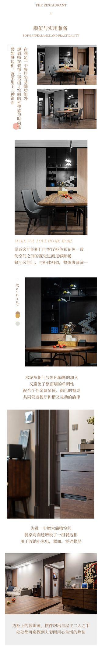 现代简约风格餐厅欣赏图