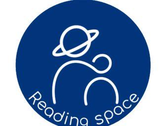 小小世界双语阅读中心