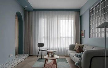 经济型110平米三室两厅混搭风格客厅装修案例