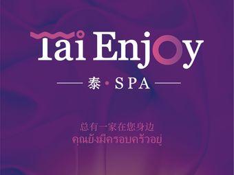 Tai Enjoy·泰SPA·泰式按摩(世纪华阳店)
