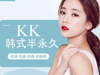 KK韩式半永久纹绣纹眉绣眉美瞳线