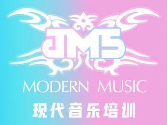 佛山JMS现代音乐