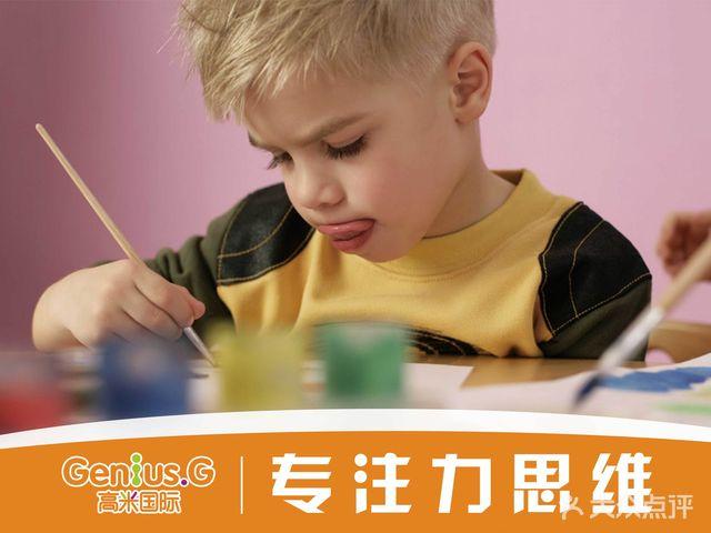 高米国际早教托育中心(钰龙天下中心)