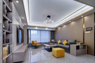 15-20万130平米三室两厅中式风格客厅图片