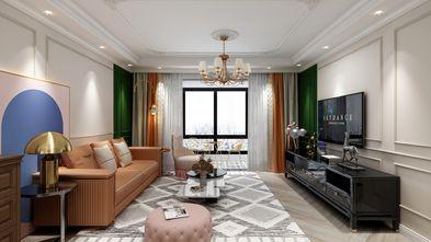 110平米四室两厅法式风格客厅装修案例