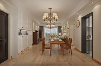 20万以上140平米四室两厅美式风格餐厅装修案例