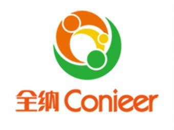 全纳儿童能力训练中心(平湖校区)