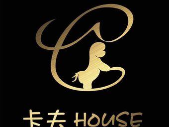 卡夫·House(东泰禾店)