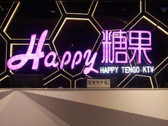 欢乐糖果KTV