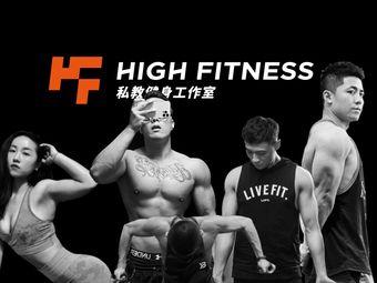 HF私教健身工作室(吾悦广场店)