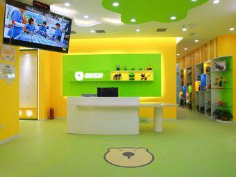 奥兰熊科技中心(中海校区)