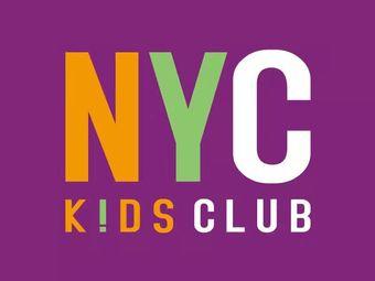 NYC纽约国际儿童俱乐部(如东校区)
