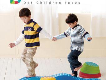 多特儿童专注力注意力感觉统合思维训练