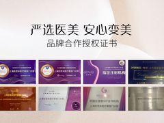 KSME凱思米醫療美容·幸福心旗艦店的圖片