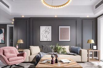 3-5万90平米美式风格客厅欣赏图