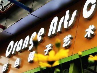彩色橘子少儿艺术中心