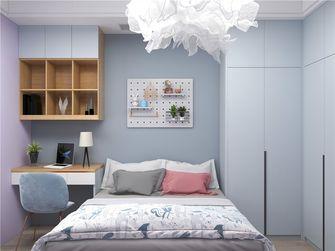 20万以上140平米现代简约风格青少年房欣赏图