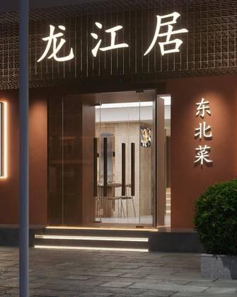 豪华型140平米中式风格玄关图片