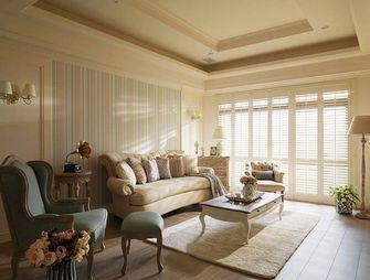 110平米三新古典风格客厅设计图