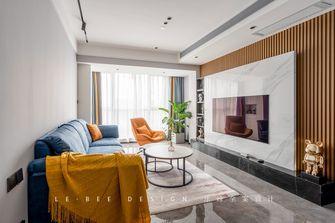80平米三室两厅轻奢风格客厅图片大全
