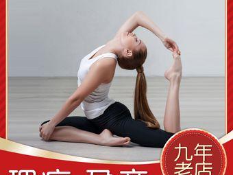 尚舞瑜伽·孕产·普拉提