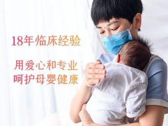 海南臻喜月母婴护理中心(西海岸店)