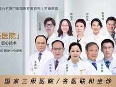 北京丰台右安门医院医疗美容科的图片