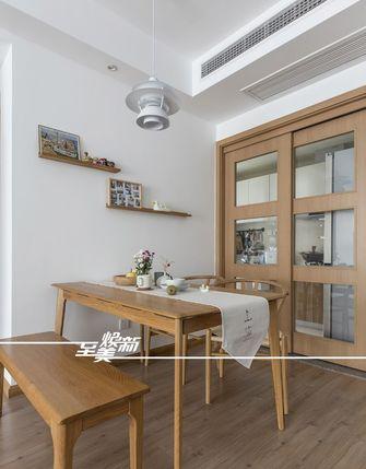 10-15万90平米三室两厅北欧风格餐厅装修效果图