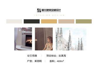 140平米法式风格其他区域图片