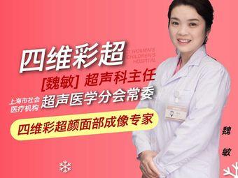 瑞慈水仙婦兒醫院