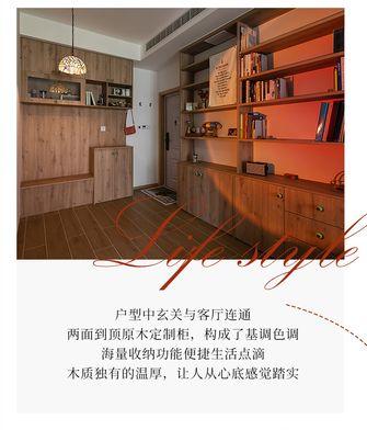 15-20万50平米一室一厅北欧风格客厅图片