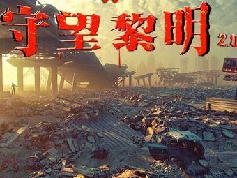 GX·尬戏超级密室沉浸式剧场