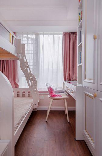 20万以上130平米四室两厅法式风格青少年房装修效果图
