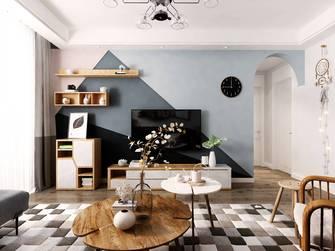 70平米北欧风格客厅图片大全