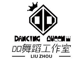 DQ舞蹈模特学院