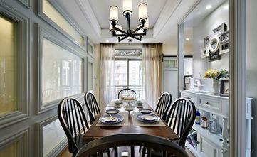 130平米三美式风格餐厅设计图