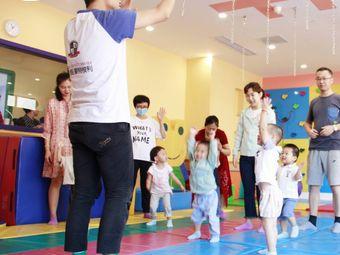 玛利娅蒙特梭利国际早教中心(银泰城店)