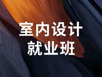沈阳半条鱼职业培训学校
