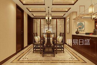 豪华型140平米复式中式风格餐厅效果图