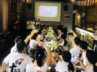 LD party轰趴馆(美食街香洲路店)