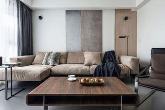 15-20万三室两厅现代简约风格客厅图