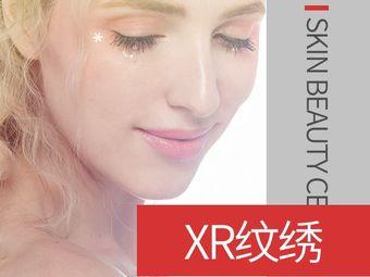 XR·日式美甲美睫专业店