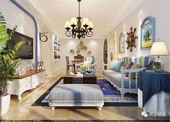 5-10万90平米三室一厅地中海风格客厅图片